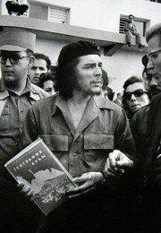 Эрнесто Че Гевара: бой победы