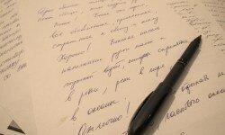 Графология: психологическая диагностика по почерку